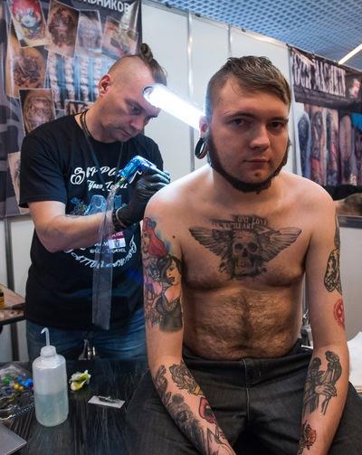 Дмитрий Варлаков