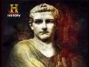 Док. фильм Калигула: 1400 дней террора (2012)