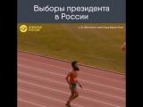 В России стартовала президентская избирательная кампания. И вот, как она пройдет