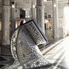 Музей исламской культуры