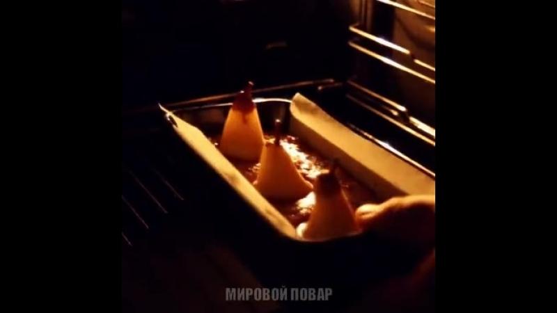 Пирог с грушей и грецкими орехами.