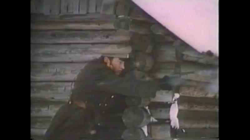 Сибирский дед (1974). Захват партизанами Каландаришвили населенного пункта