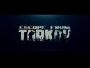 Escape from Tarkov Launch Trailer ПРЕВОСХОДНО
