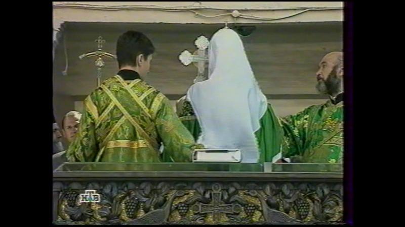 Он из рода нашего Празднование 100 летия канонизации Преподобного Серафима Саровского НТВ 31 07 2003