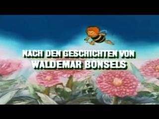 Пчела Майя Die Biene Maja und ihre Abenteuer Заставка Заставки Intro Intros Opening Openings