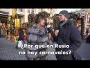🎈🎈 El Carnaval de Rusia 🎉🎊⛄☀🎉 Российский карнавал 🎈🎈 🇷🇺