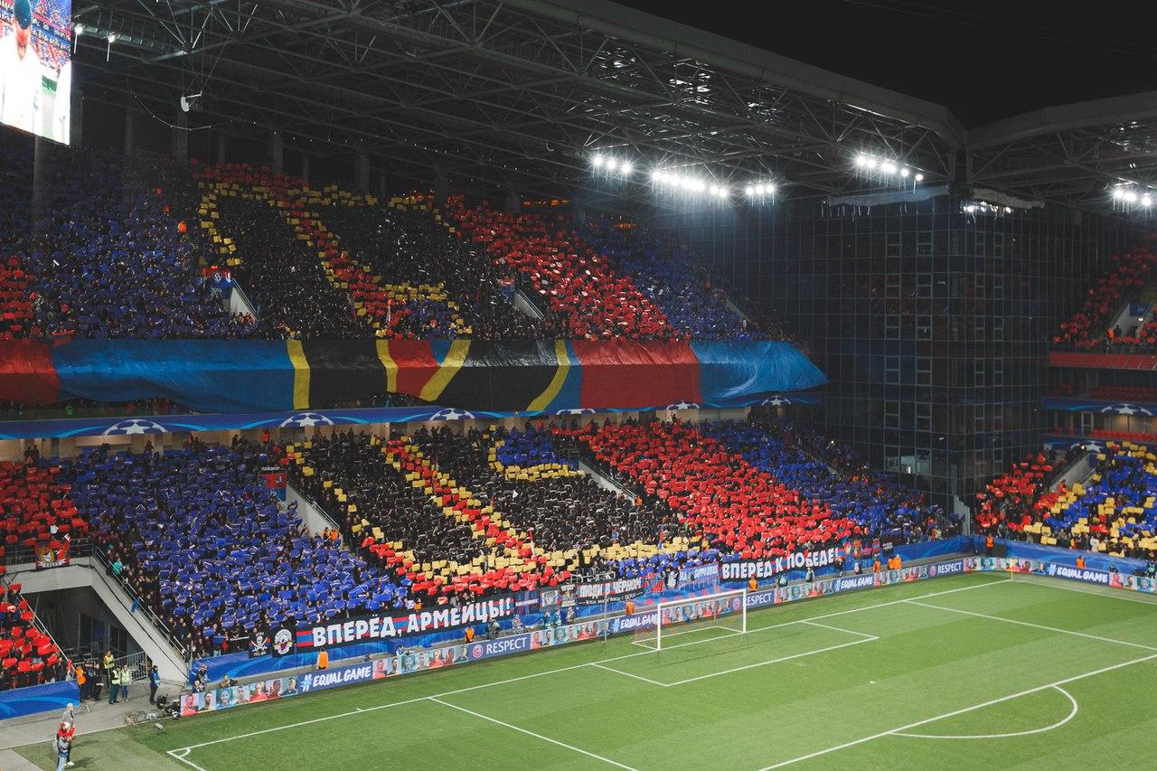 Футбольный клуб цска москва официальный сайт болельщиков все ночные клубы недорогие спб