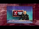 Смотрите прямой эфир с Евгением Соловьевым 14 февраля в 18.40!