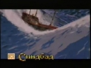 Реклама на VHS Шрек 2 (2004) от Премьер Мультимедиа