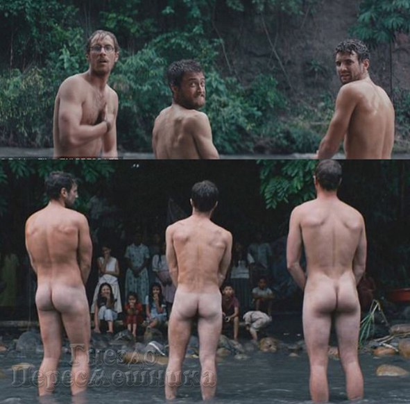 Shirtless, Gay, Daniel Radcliffe Frontal Nude Photo