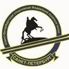 Федерация лыжных гонок СПб