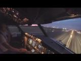 Взлет самолета, вид из кабины