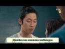 Обречён любить тебя Корея _ Fated To Love You.