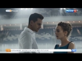 Смотрите завораживающую историю любви – спортивную драму #Лёд в кино с 14 февраля!