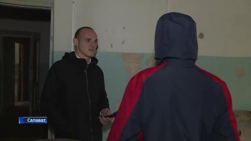 Про озверевшую толпу жестокую избившею подростка в Салавате рассказал телеканал ГТРК-БАШКОРТОСТАН (ZHS)