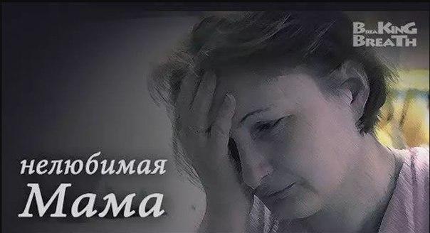 Видео про маму