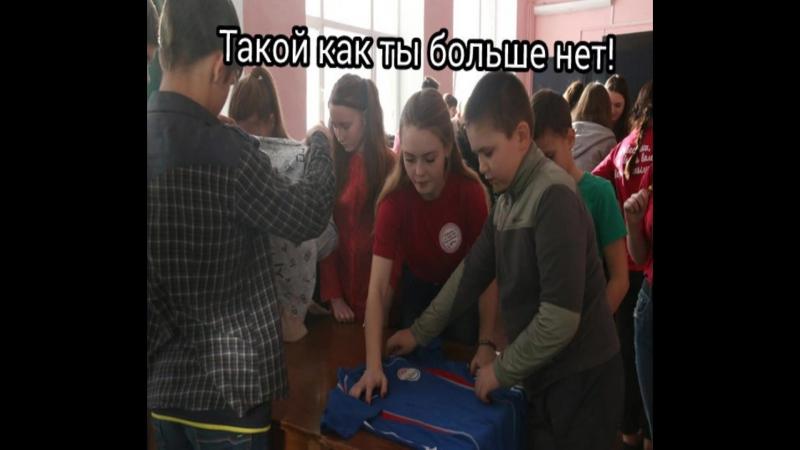 От Совета Республики Неугомонных