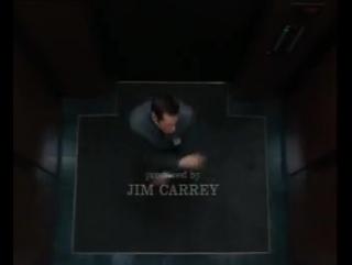 Джим Кери - I believe I can fly...:)
