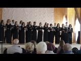 30 сентября 2017г. Концерт камерного хора URBI et ORBI. ТРИСВЯТОЕ