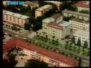 Аэросъемка Нальчик 1997 год Di STUDiO AiR. Раньше для подобных съемок приходилось нанимать целую команду с вертолетом