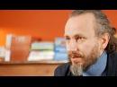 Сергей Лукашевский. Насилие и экзистенциальные проблемы современности (Журнал Гефтер)
