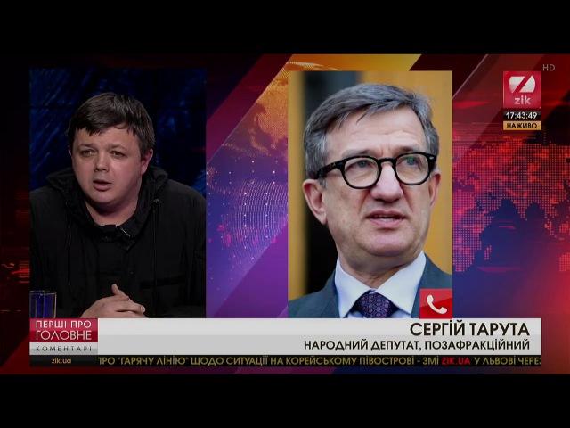 Тарута відмовився слухати Семенченка, назвавши його представником російських спецслужб <Семенченко>