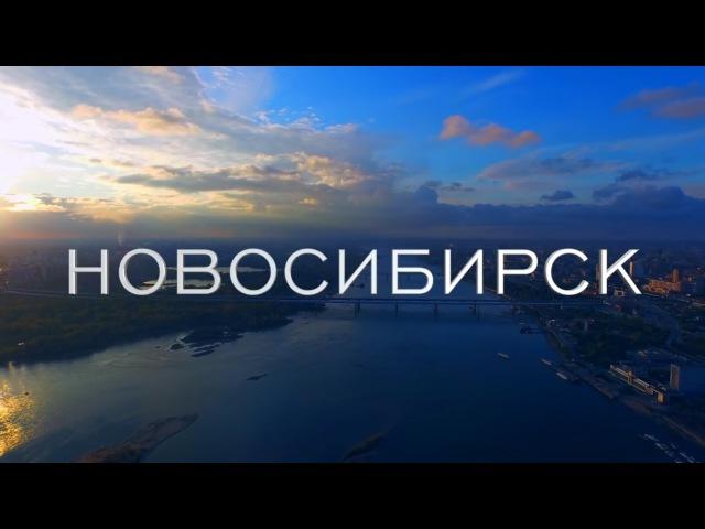 BLAND1N - НОВОСИБИРСК (Bonya Kuzmich Video)