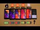 КТО ДОЛЬШЕ ПРОДЕРЖИТСЯ? IPHONE X, XIAOMI REDMI 5 PLUS, REDMI NOTE 4X, MI A1 или ONEPLUS 5?