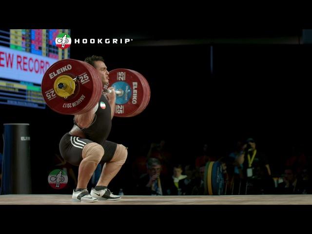 Sohrab Moradi 233kg Clean and Jerk 94kg World Record (417kg Total)