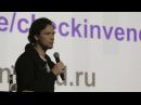 Презентация CHECK INVEND на HBF 2017