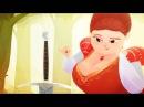 Безумная Любовь забавный мини мультик для взрослых