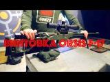 Новая снайперская винтовка ORSIS F-17. ЭКСКЛЮЗИВ WarGonzo