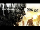 Dying light ппрохождение часть 3 много зомьби