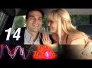 Была любовь 14 серия Мелодрама 2010 @ Русские сериалы