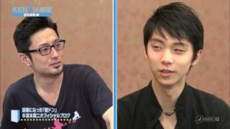 (sub engesp ) Yuzuru Hanyu. Kabedon trouble Brians curse