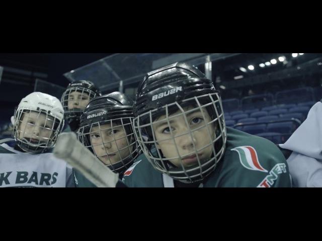 Стань частью Академии хоккея «Ак Барс»