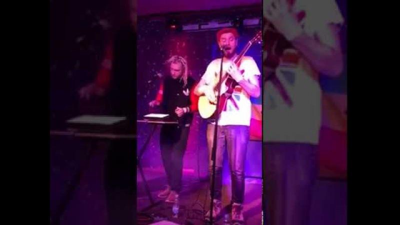 Гурт Джа Пре - Dream ( 10/2/18) Київ » Freewka.com - Смотреть онлайн в хорощем качестве