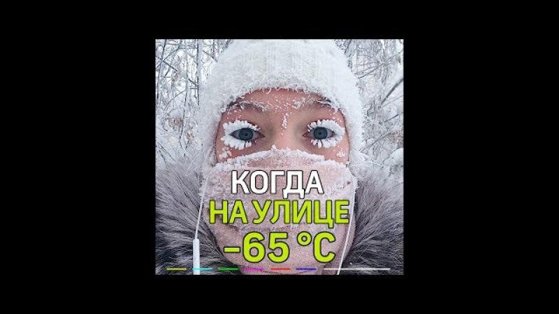 [МБН: 15.01] В Якутии -65 градусов. Люди купаются в роднике