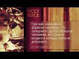 Группа Пилигрим Вера, вера, вера каждому нужна