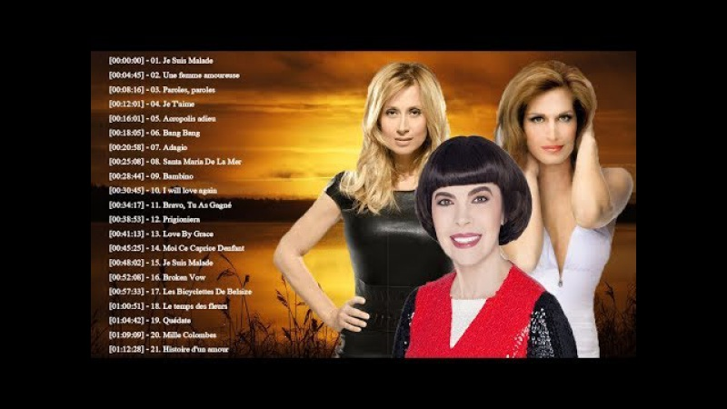 Lara Fabian, Mireille Mathieu, Dalida Best Of ♪ღ♫ Meilleures Chansons en Françaises