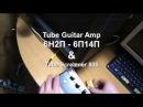 Миниатюрный Ламповый Гитарный усилитель (голова)  и Tube Screamer TS808 Своими Руками Из Хлама!