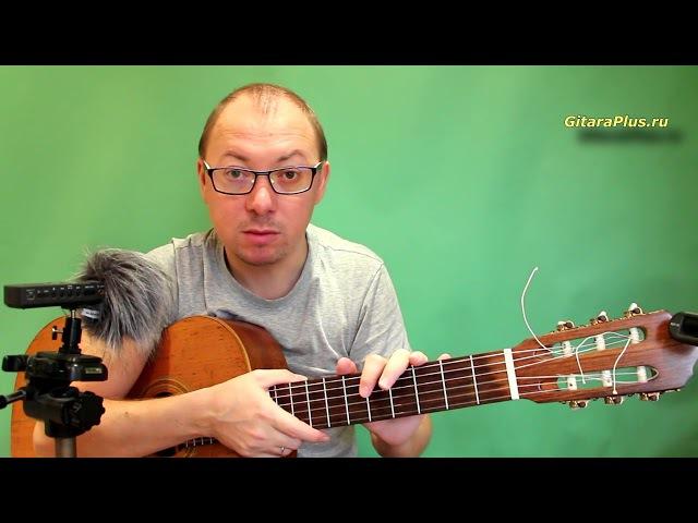 Бабье лето на гитаре Джо Дассен Табулатура