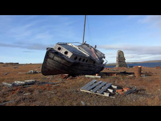 Новая Земля Арктическая метеостанция Малые Кармакулы