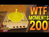 PUBG Daily Funny WTF Moments Highlights Ep 200 (playerunknown's battlegrounds Plays)