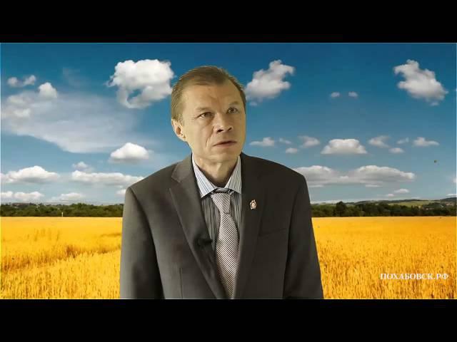 2. Максимов Э.Р. Мэр Похабовска. Баллотируется на пятый срок.