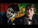 ⚡ Чего боится Гарри Поттер, что такое 28 неприкосновенных семей и другие интересные факты