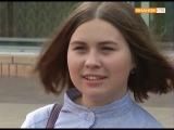 Каким будет День молодёжи в Ленинском районе и какая программа нас ждёт у киноте...