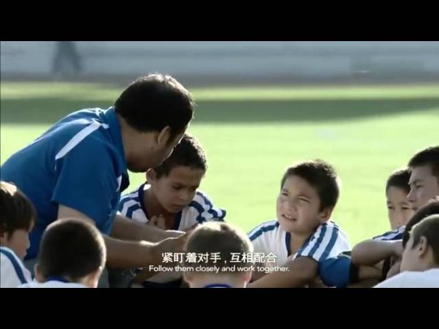 Dream from the Heart A short film about Uyghur soccer players from Hotan