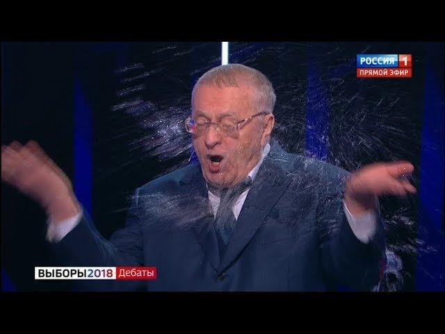 Скандал у Соловьёва! Жириновский мокрый, а Собчак бл***! Дебаты 2018 на России 1 (28.02.2018, 23:15)