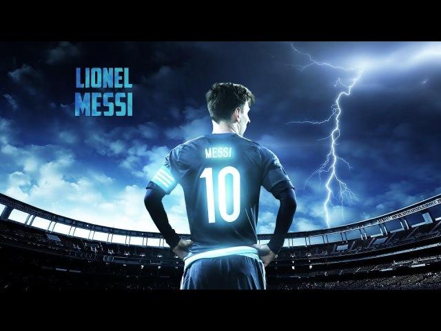 Lionel Messi (Лионель Месси) - Финты и лучшие голы 2017 (HD)
